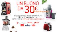 Logo Cannamela ti regala buoni sconto da 30 euro per accessori casa e cucina