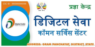 CSC All Service All Bennar Download 2019