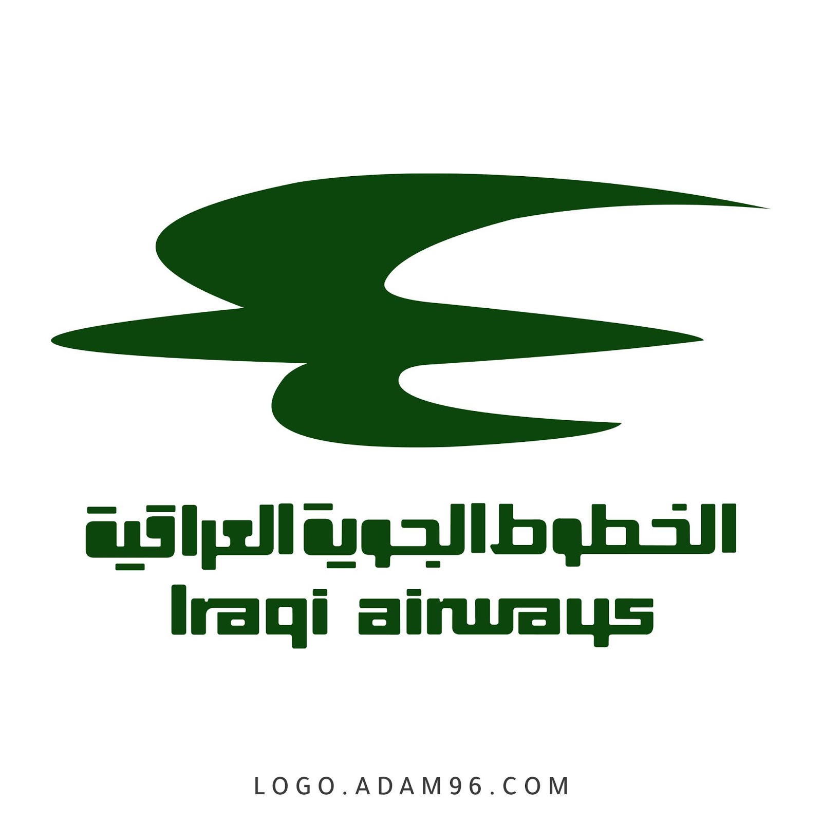 تحميل شعار الخطوط الجوية العراقية PNG