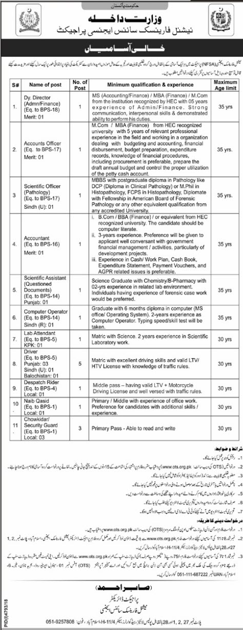OTS National Forensic Science Agency Ministry of InteriorJobs