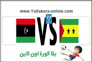 مشاهدة مباراة ليبيا وساوتومي و ربنسيب بث مباشر بتاريخ 23-03-2016 تصفيات كأس أمم أفريقيا