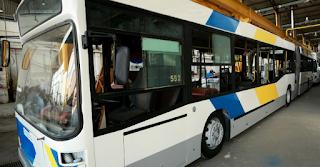 Επιδειξίας αυνανίστηκε μπροστά σε δύο κοπέλες στο λεωφορείο Χ96 που πάει αεροδρόμιο
