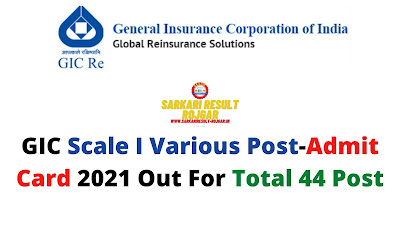 GIC Scale I Various Post Admit Card Post 2021 Out For Total 44 Post