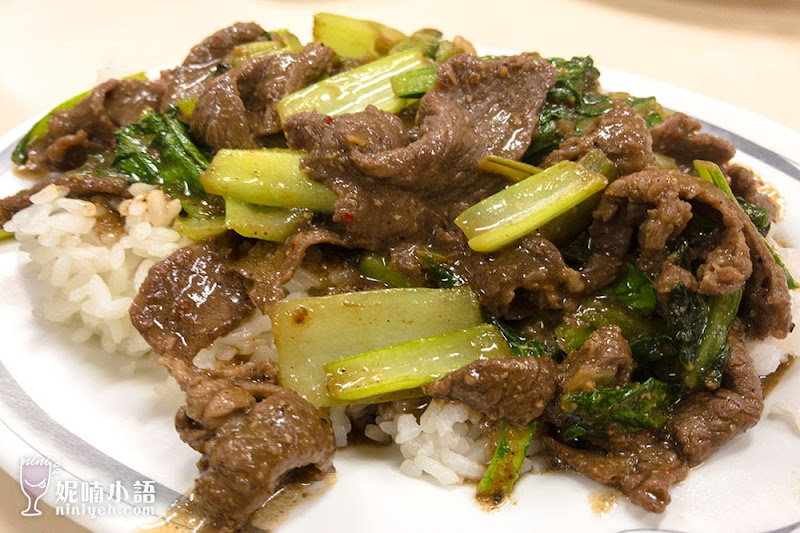 【高雄岡山美食】德昌羊肉。歷史最悠久的羊肉名產