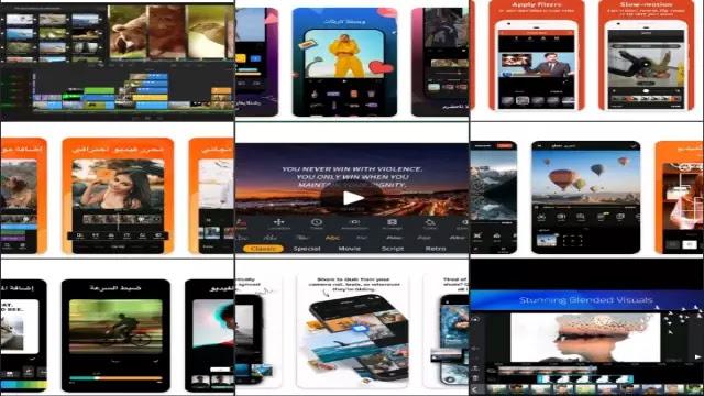 التصميم : افضل تطبيقات تصميم فيديو ومونتاج فيديوهات للجوال