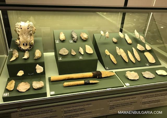 paleolítico Museo Arqueológico de Sofía