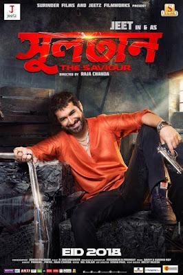 https://musicbasket24.blogspot.com/2018/05/2018-sultan-saviour-bengali-movie-by.html