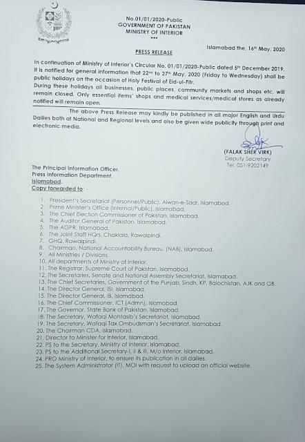 Eid Leave Notification 2020
