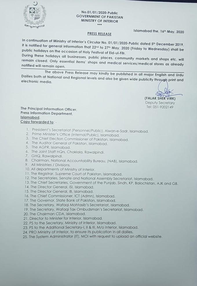 Eid Leave 2020 - Eid Leave Notification 2020 - Eid Ul Fitar Public Holidays in Pakistan