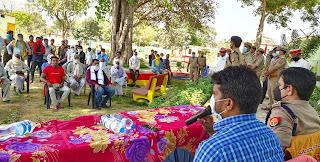डीएम-एसपी ने प्रत्याशियों व ग्रामीणों के साथ की बैठक  | #NayaSaberaNetwork