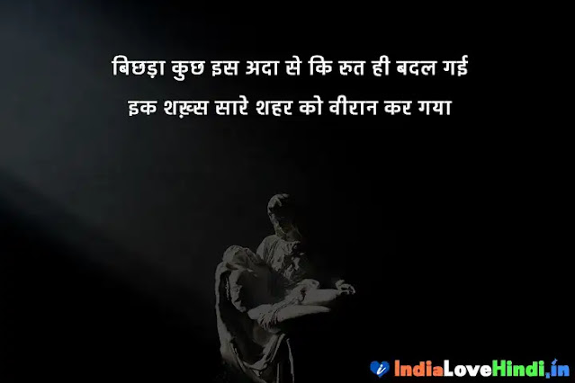 death messages in hindi