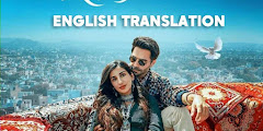 Aaya Jado Da Lyrics Translation In English - Asees Kaur