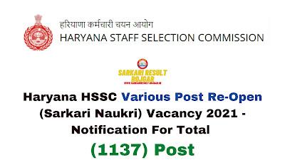 Free Job Alert: Haryana SSC Various Post Re-Open (Sarkari Naukri) Vacancy 2021 - Notification For Total (1137) Post