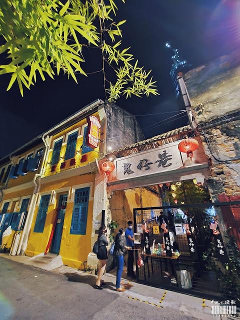 鬼仔巷 KWAI CHAI HONG 2020 MID AUTUMN DECORATION - JADE RABBITS 🐇 | INSTAWORTHY PLACE IN KL WITH 8 MALAYSIAN ARTWORKS