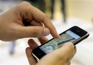 Cara Mengetahui Kode-kode Tersembunyi Handphone