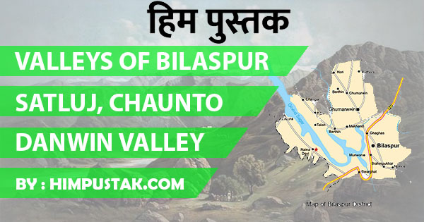 Famous Valleys of Bilaspur, Himachal Pradesh