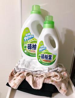 碌柚葉洗衣液,香味令人開心