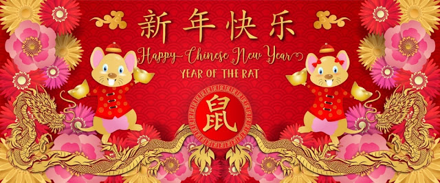 Chinese New Year 2020 Images 2