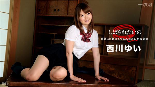 1Pondo 122316_450 一本道 122316_450 しばられたいの 〜ゆるふわ系の制服美女〜 R2JAV Free Jav Download FHD HD MKV WMV MP4 AVI DVDISO BDISO BDRIP DVDRIP SD PORN VIDEO FULL PPV Rar Raw Zip Dl Online Nyaa Torrent Rapidgator Uploadable Datafile Uploaded Turbobit Depositfiles Nitroflare Filejoker Keep2share、有修正、無修正、無料ダウンロード