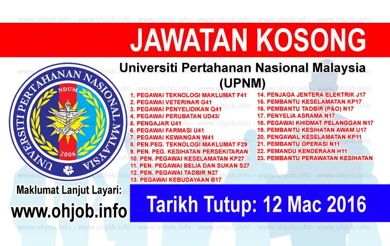 Jawatan Kerja Kosong Universiti Pertahanan Nasional Malaysia (UPNM) logo www.ohjob.info mac 2016