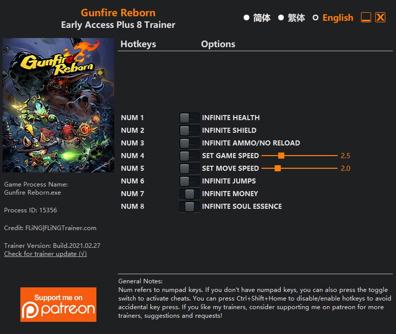 Gunfire Reborn: Trainer (+8) [EA: 02/27/2021]