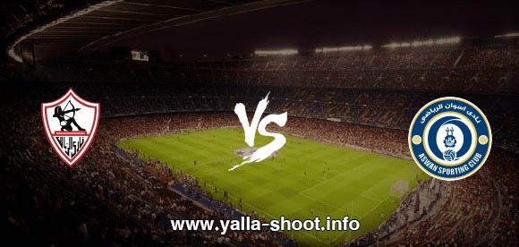 نتيجة مباراة الزمالك واسوان اليوم السبت 23-1-2021 يلا شوت الجديد في الدوري المصري