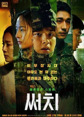 download drama korea search 2020 drama search ocn search drama 2020 pemain search drama korea terbaru drama korea search ocn drakor search download drama search ocn