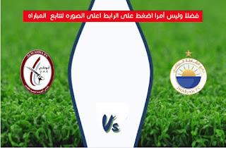 مشاهدة مباراة الشارقة والوحدة الإماراتي بث مباشر بتاريخ 15-05-2019 دوري الخليج العربي الاماراتي