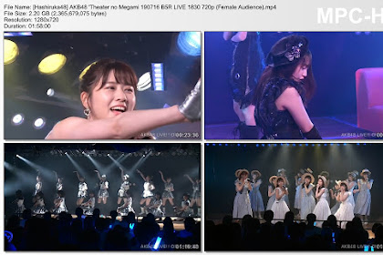 AKB48 'Theater no Megami' 190716 B5R LIVE 1830 (Female Audience)