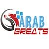 ماّذا ستحصل عليه من  GREATSARAB لعلامتك التجارية.