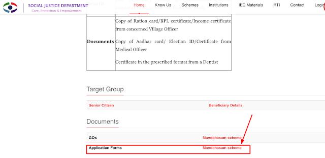 Kerala Mandahasam Scheme  Application