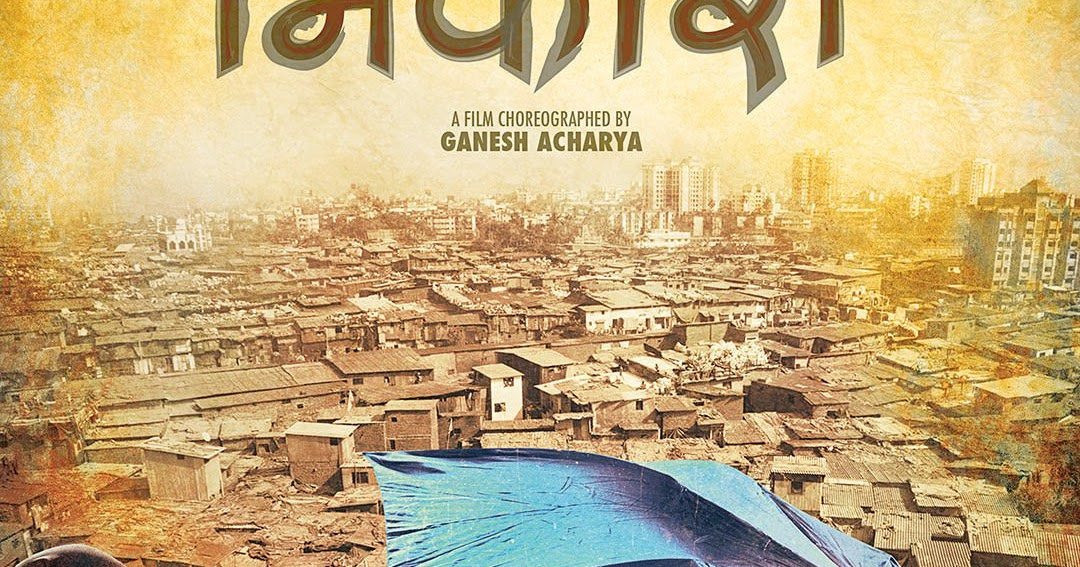 bhikari marathi full movie download