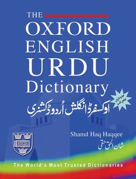 oxford dictionary download