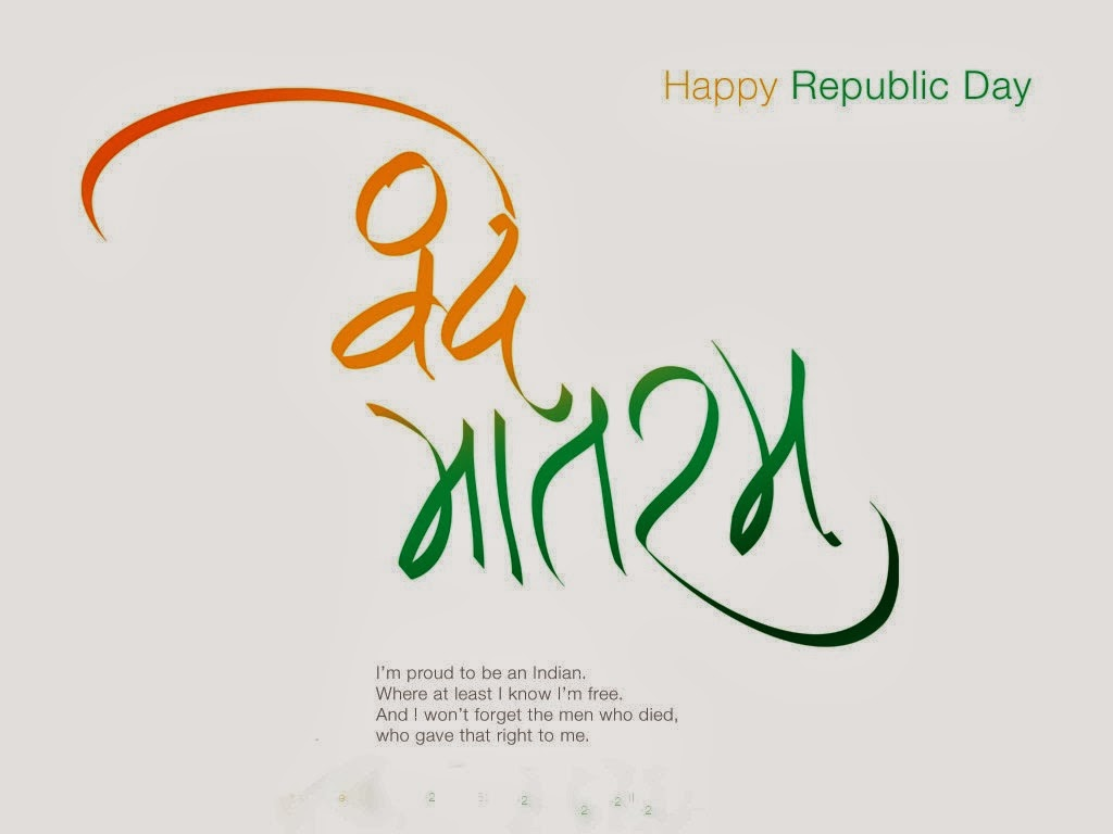 happy republic day th hd pics happiness style happy republic day 2014 hd pics vande maataram