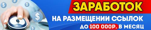 http://partglo.ru/affiliate/10662379