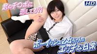 Gachinco-gachi884