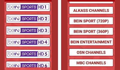 افضل تطبيق لمشاهدة جميع مباريات كرة القدم مباشر بجميع الجودات