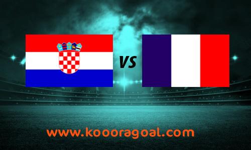 مشاهدة مباراة فرنسا وكرواتيا كورة جول بث مباشر 8-9-2020 دوري الأمم الأوروبية