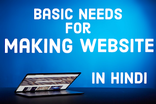 Basic needs for Making Website in Hindi?