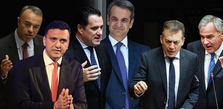 Επίσημη πρώτη για το νέο Υπουργικό Συμβούλιο