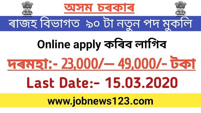 Assam government job 2020: Revenue department,Assam :Total no.of posts:-90