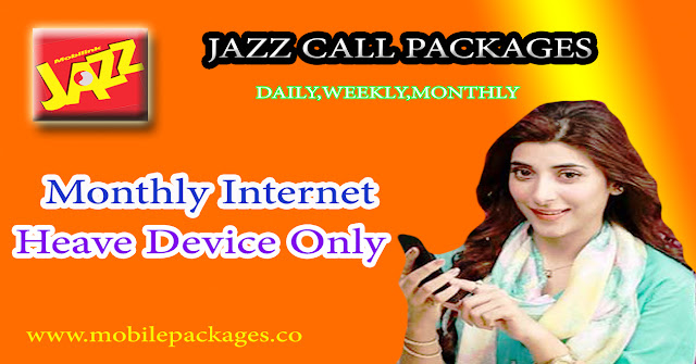 Monhtly Internet Packages