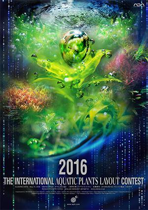 Poster của cuộc thi thủy sinh thế giới IAPLC 2016