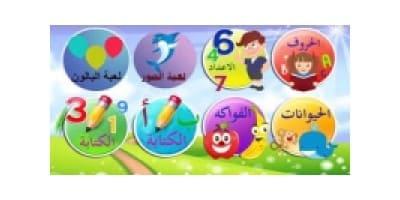 Educational-for-kindergartens