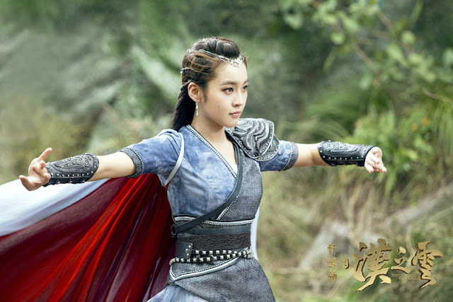 Xuan Yuan Sword 2017 Chinese TV series Zhang Jianing