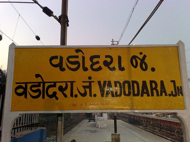 Corona Latest Update - Vadodara City Expecting More to Come