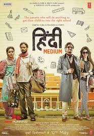 hindi medium, top bollywood movies