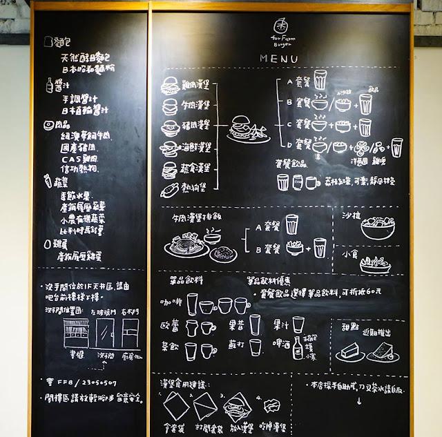 12493605 927422727310973 2355115734688969460 o 2 - 和風洋食 田樂 - 公正小巷店
