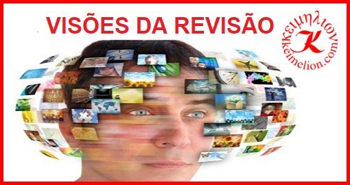 Três visões sobre a revisão de teses e dissertações