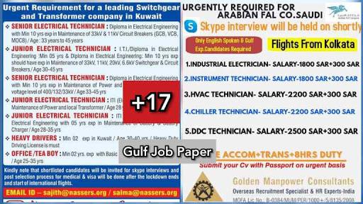 Gulf Overseas Job~7 August